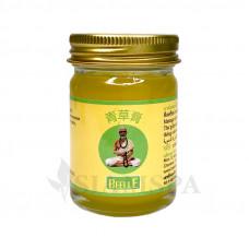 Согревающий желтый бальзам с камфорой и маслом корицы, 50 мл