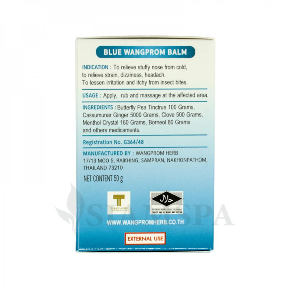 Синий тайский бальзам от варикоза, 50 грамм