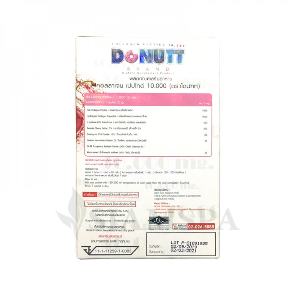 Питьевой коллаген DO NUTT 10 000 мг