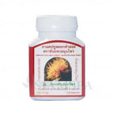 Капсулы Сафлор для улучшения кровотока и лечения кожных болезней