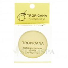 Натуральный бальзам для губ Тропикана - Coconut Delight