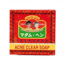 Травяное мыло Madame  Heng