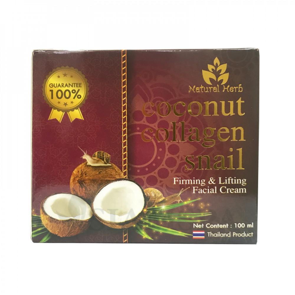 Крем для лица с муцином улитки, коллагеном и кокосовым маслом
