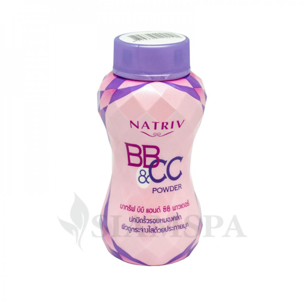 Рассыпчатая BB&CC пудра Natriv