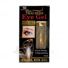 Гель для кожи вокруг глаз с пептидом Syn-Ake, 15 мл