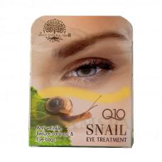 Восстанавливающий крем для кожи вокруг глаз с муцином улитки и коэнзимом Q10, 20 мл