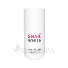 Антивозрастная ночная маска для лица Snail White