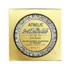 Гидрогелевые патчи для глаз Atreus 24K Gold