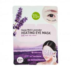 Прогревающая маска для глаз с лавандой Baby Bright