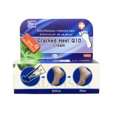 Увлажняющий крем для ног с коэнзимом Q10