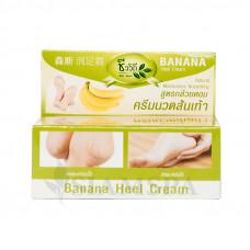 Смягчающий банановый крем для ног, коленей и локтей, 30 грамм