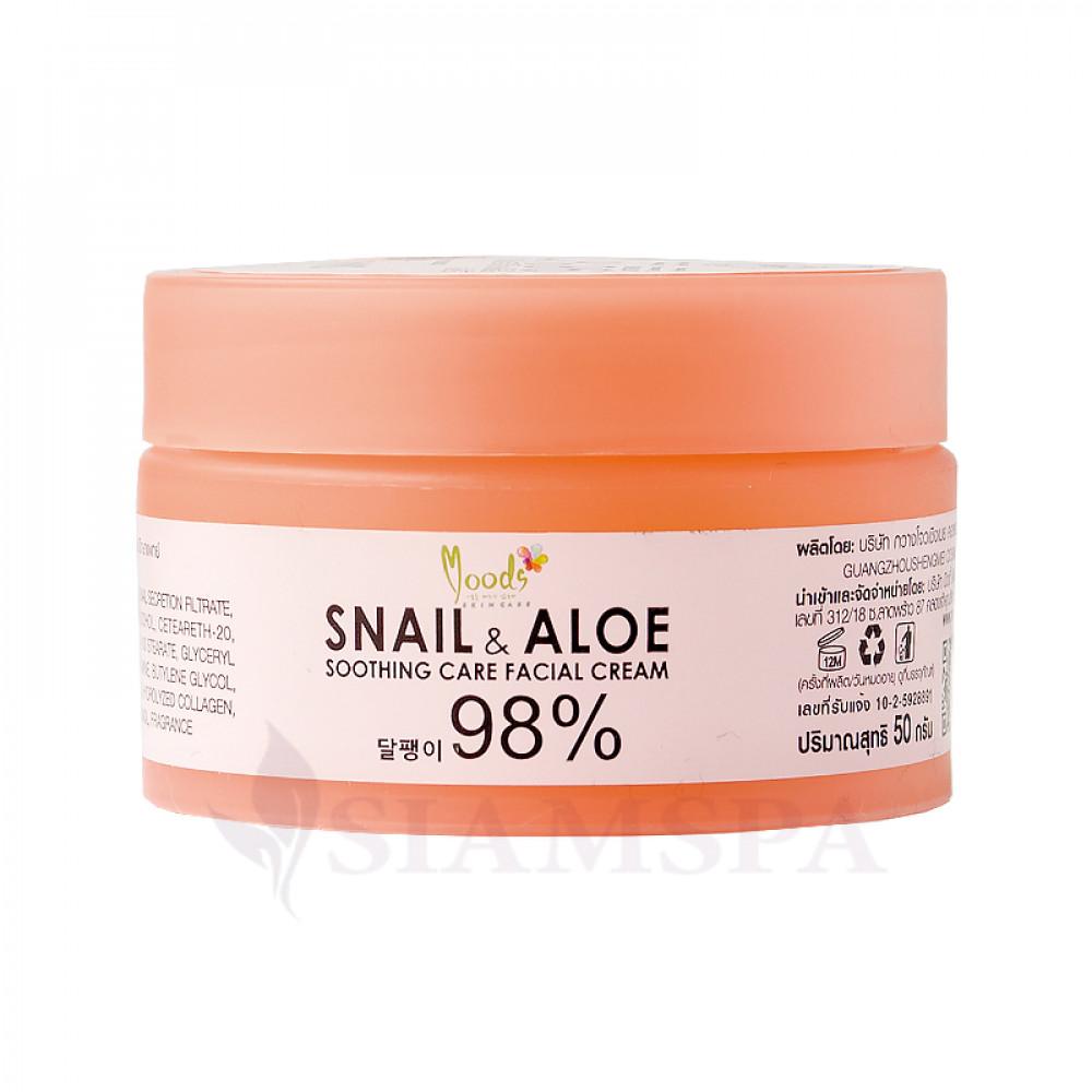 Крем-гель для лица с алоэ вера и муцином улитки Snail&Alo 98%
